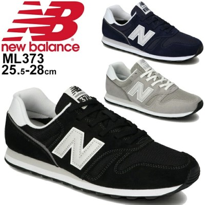 スニーカー メンズ D幅 シューズ ニューバランス newbalance ML373 限定モデル/ローカット 用     運動靴  くつ    /ML373-B