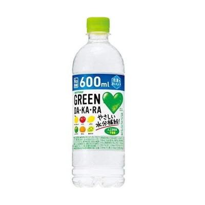サントリー GREEN DA・KA・RA (グリーンダカラ) PET 600ml×24本入『送料無料(沖縄・離島除く)』