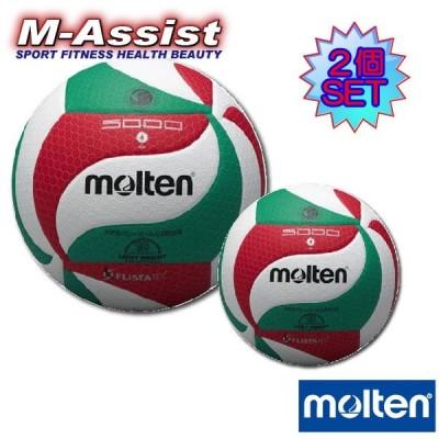 MOLTEN V4M5000L フリスタテック 軽量4号 公認試合球 モルテン バレーボール 2球組 エムアシスト