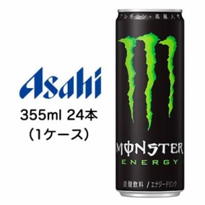 [取寄] 送料無料 アサヒ モンスター エナジー 355ml 缶 24本 (1ケース) 42089