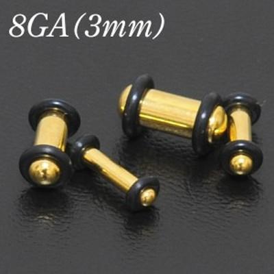 【メール便対応】ボディピアス プラグ ゴールド 8G(3mm) PLUG GOLD ボディーピアス 8ゲージ ステンレス316L ┃