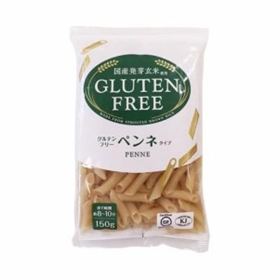 グルテンフリー ペンネタイプ 150g×72袋 国産発芽玄米使用