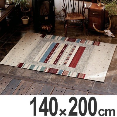 ラグ カーペット ロボ 140×200cm ( ラグマット 絨毯 じゅうたん )