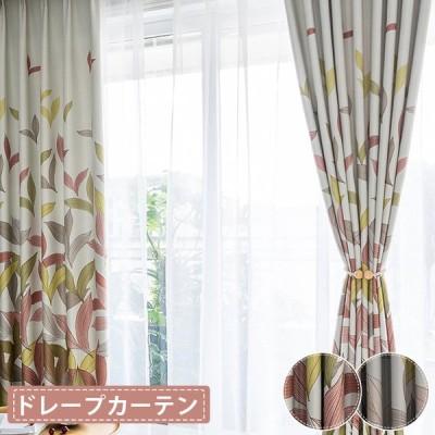 カーテン 遮光可能 レッド オーダー 1枚 ドレープカーテン リーフ柄 オーダーカーテ 北欧 送料無料 洗濯可能