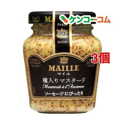 マイユ 種入りマスタード ( 103g*3コセット )/ MAILLE(マイユ)