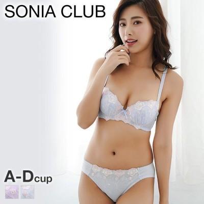 (ソニアクラブ)SONIA CLUB ロマンティック フラワー 刺繍レース ブラジャー ショーツ セット ABCD(20F119)