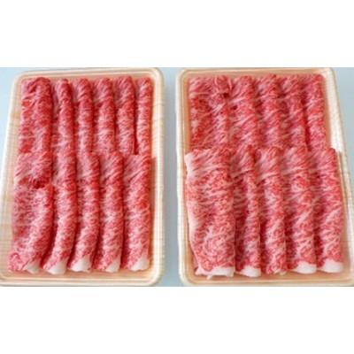 A5等級飛騨牛すき焼き・しゃぶしゃぶ用1kg ロース又は肩ロース肉