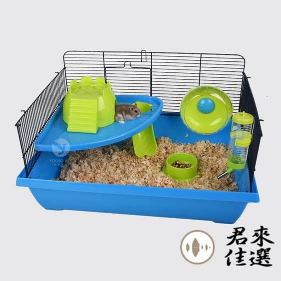 47超大倉鼠籠子基礎籠別墅倉鼠籠具