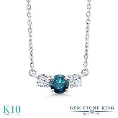 天然 ブルーダイヤモンド ネックレス レディース 10金 ホワイトゴールド 天然石 4月 誕生石 プレゼント 女性 誕生日