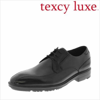 レースアップシューズ テクシーリュクス ビジネスシューズ 革靴 アシックス商事 スワールモカ メンズ texcy luxe 本革 レザー 黒 ブラック 消臭 幅広 2E 抗菌