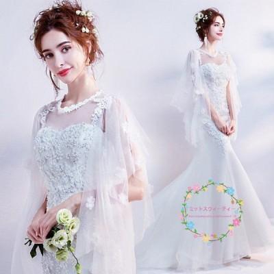 マーメイドドレス 安い ウエディングドレス 白 花嫁 二次会 ロングドレス 披露宴 パーティードレス 結婚式 イブニングドレス セレモニードレ wedding dress