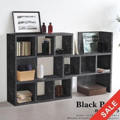 オープンシェルフ 伸縮 おしゃれ ディスプレイラック 3段 鏡面仕上げ 家具 完成品 マガジンラック BP R+R 90-3