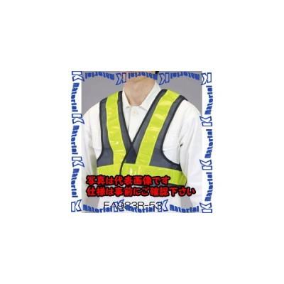 【代引不可】【個人宅配送不可】ESCO(エスコ) 安全ベスト・ショートサイズ(紺/黄) EA983R-53 [ESC103600]