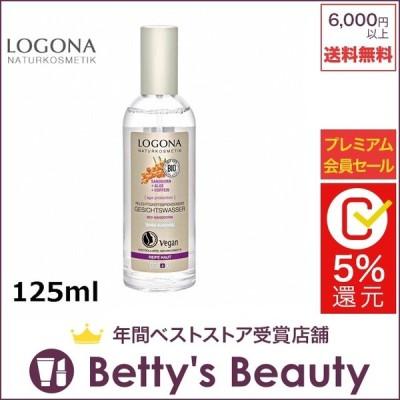ロゴナ エイジプロテクション フェイシャルトナー  125ml (化粧水)  プレゼント コスメ