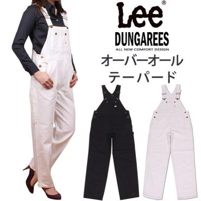Lee リー オーバーオール テーパード ダンガリーズ  サロペット DUNGAREES LL1184
