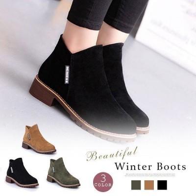送料無料 ショートブーツ レディース サイドゴア シューズ 靴 美脚 アンクルブーツ ブーツ ぺたんこ 大きいサイズあり 秋冬 通勤 通学