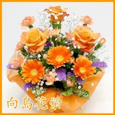オレンジガーベラとバラのアレンジメント 誕生日 記念日