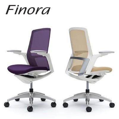 Finora フィノラ ハイバック ホワイトボディ メッキパネル クッションシート ポリッシュ脚 可動肘 オフィスチェア オカムラ okamura
