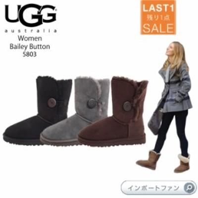 アウトレット SALE 在庫分のみ特別価格 UGG アグ正規品 ベイリーボタン ショート ムートン ブーツ 5803 US6 US7 US8 ブラック グレー チ