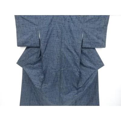 宗sou 氷割れ模様織り出し本場泥大島紬着物(5マルキ)【リサイクル】【着】