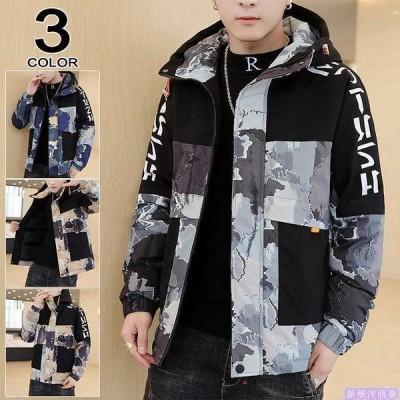 ジャケット メンズ 暖かい 中綿ジャケット キルティングジャケット迷彩 ビジネス 防寒 大きいサイズ 秋冬