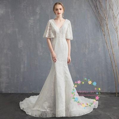 ウエディングドレス 白 安い 袖あり ウェデイングドレス 花嫁 結婚式 マーメイドラインドレス 二次会 ロングドレス パーティードレス 披露宴 大きいサイズ