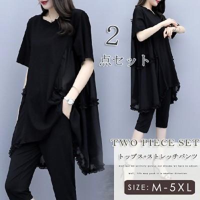 送料無料 上下セットトップスストレッチパンツ セットアップ 上下2点セット トップス+パンツ 細見え 美脚効果 韓国ファッション  ZY292