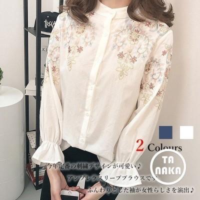 セール花柄刺繍ブラウス刺繍入りシャツパンチング刺繍レースブラウスレディーストップスポイント消化