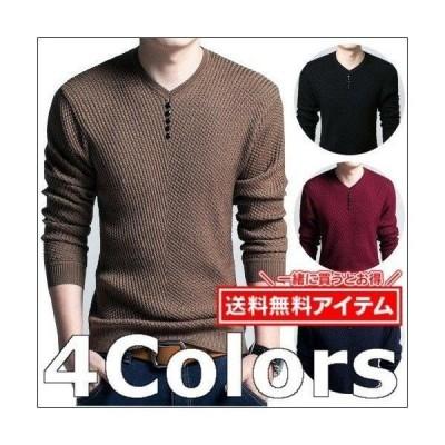 ロンTニット長袖メンズ黒無地Tシャツ20代30代40代50代