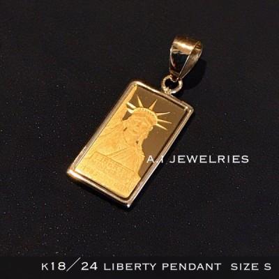 k18/k24 リバティー ペンダント sサイズ 男女兼用 / k18 k24 liberty pendant size s