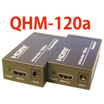 HDMIエクステンダー フルHD 120m 非圧縮 QHM-120a