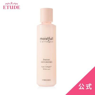 乳液 モイストフルCL エマルジョン 公式 エチュードハウス ETUDE 韓国コスメ