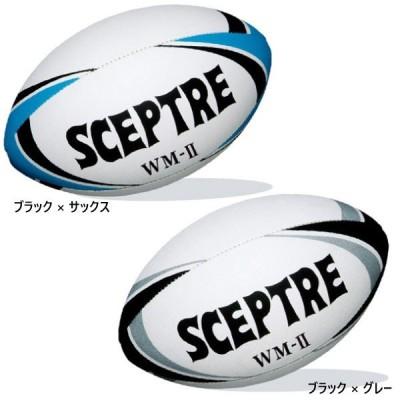 5号球 セプター メンズ ワールドモデル WM-II レースレス バルブ式 特殊ラバーボール 日本ラグビーフットボール協会認定球 ボール ラグビー SP14A SP14B
