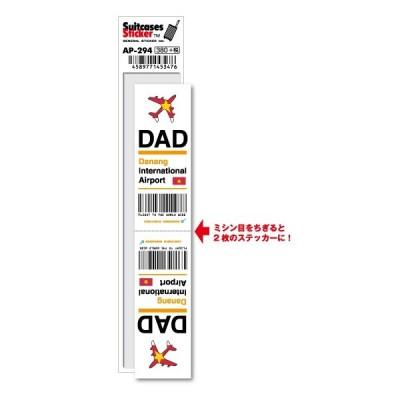 AP294 DAD Danang International Airport ダナン国際空港 空港コードステッカー