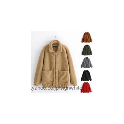 レディース 暖かい 襟付き ボア コート 大人かわいい 秋冬用 厚手 ジップアップ フェイクムートン ジャケット 防寒着 ボアジャケット アウター