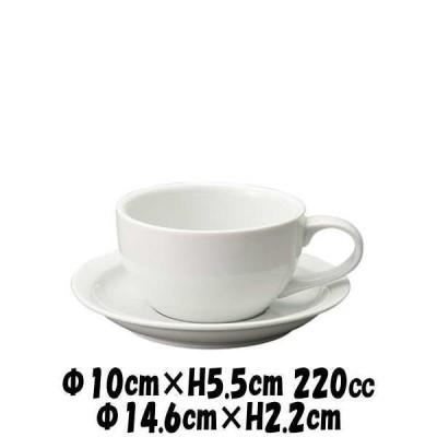 コロラド 片手スープカップ&コロラド ソーサー おしゃれな業務用洋食器 カップ&ソーサーセット お皿中皿深皿