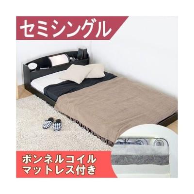 ベッドフレーム ベッド おしゃれ セミシングル マットレス付き 枕元照明付きフロアベッド ホワイト セミシングル ボンネルコイルスプリングマットレス付き