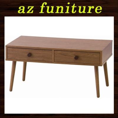 センターテーブル テーブル ソファテーブル ソファーテーブル コーヒーテーブル ローテーブル 机 北欧 アンティーク調 木製調 収納 送料無料