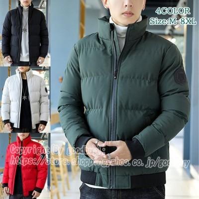 中綿ジャケット  メンズ 中綿コートアウター  防風 防寒着 厚手 大きいサイズ キルティングジャケット 冬物 冬アウター