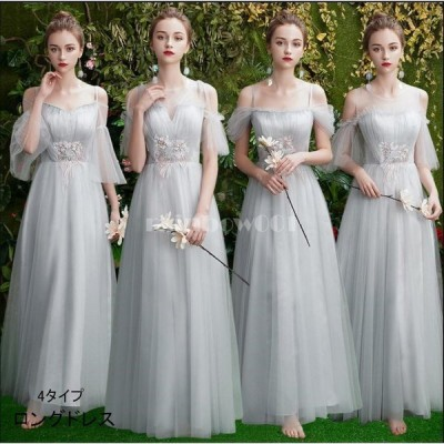 上品 キャバドレス パーティードレス ミモレドレス ウエディングドレス 結婚式 二次会 衣装 舞台 披露宴 演奏会 発表会 ピアノ 大きいサイズ イベント用