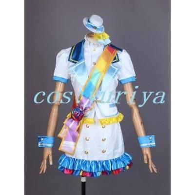 Lovelive! 虹ヶ咲学園スクールアイドル同好会 Rainbow Rose 打歌服 近江彼方 コスプレ衣装