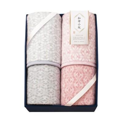 内祝い 内祝 お返し 寝具 毛布 ブランケット ギフト 和布小紋 七宝 アクリル毛布 2P(毛羽部分) WFK-30200W  (3)