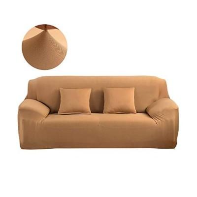 ソファカバー 1 2 3人掛け用 ソファーカバー 肘付き 無地 縦横 ストレッチ素材 伸縮素材伸び良く ?ぴったりフィット 快適 柔らかい季節問わず使