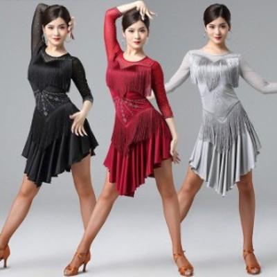 ラテンダンス 社交ダンス モダンダンス M-XL 3色 ワンピース フリンジ レッスン着 練習服 舞台 ★ダンス衣装(bfm7012)
