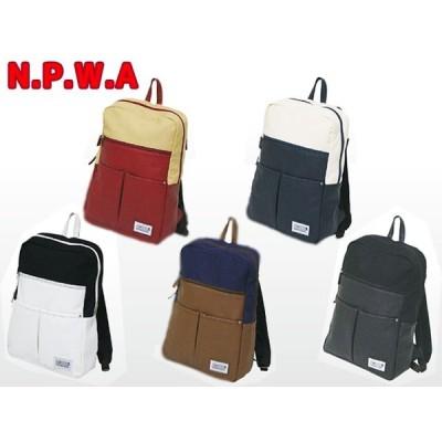 N.P.W.A エヌ・ピー・ダブリュ・エー ロナ デイパック リュック NLA-5707 sogawa07