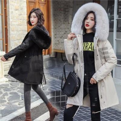 中綿ジャケット 中綿ダウンジャケット レディース アウター 中綿コート ロングジャケット ファーフード付 大きいサイズ ゆったり 体型カ