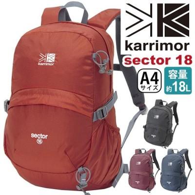 karrimor リュック カリマー sector 18 正規品 リュックサック デイパック バックパック ザック 18L セール