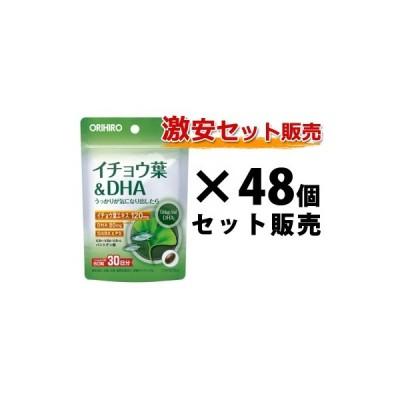 【大口注文】 イチョウ葉&DHA|オリヒロ|60粒入(30日分)×48個セット|GABA ・ビタミンB配合
