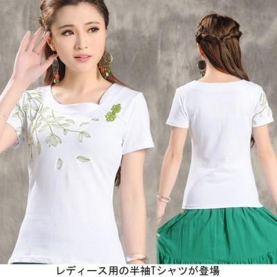 レディース半袖Tシャツ刺繍チャイナドレス女性用Tシャツ半袖スリムシルエットカットソー爽やか夏物トップス薄手着まわし