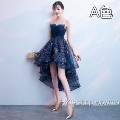 レディース 宴会 ショットドレス レディース 2019 新品 優雅 大人気 披露宴 ショットドレス